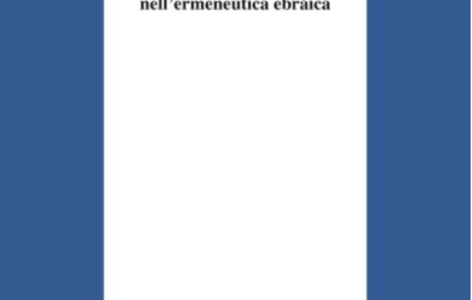 """#InstantBook: Massimo Giuliani presenta """"Le corone della Torah"""""""