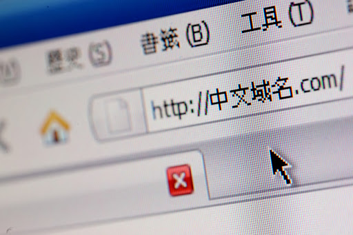 #IndaginiLechLecha: Xi Jinping e le telecomunicazioni